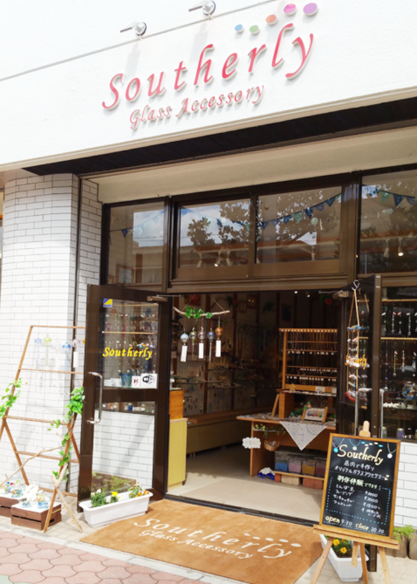 Southerly 石垣店